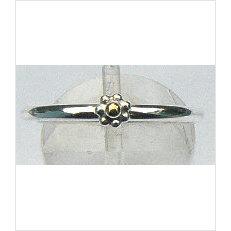 Zilveren aanschuifring Amigas mini bal goud